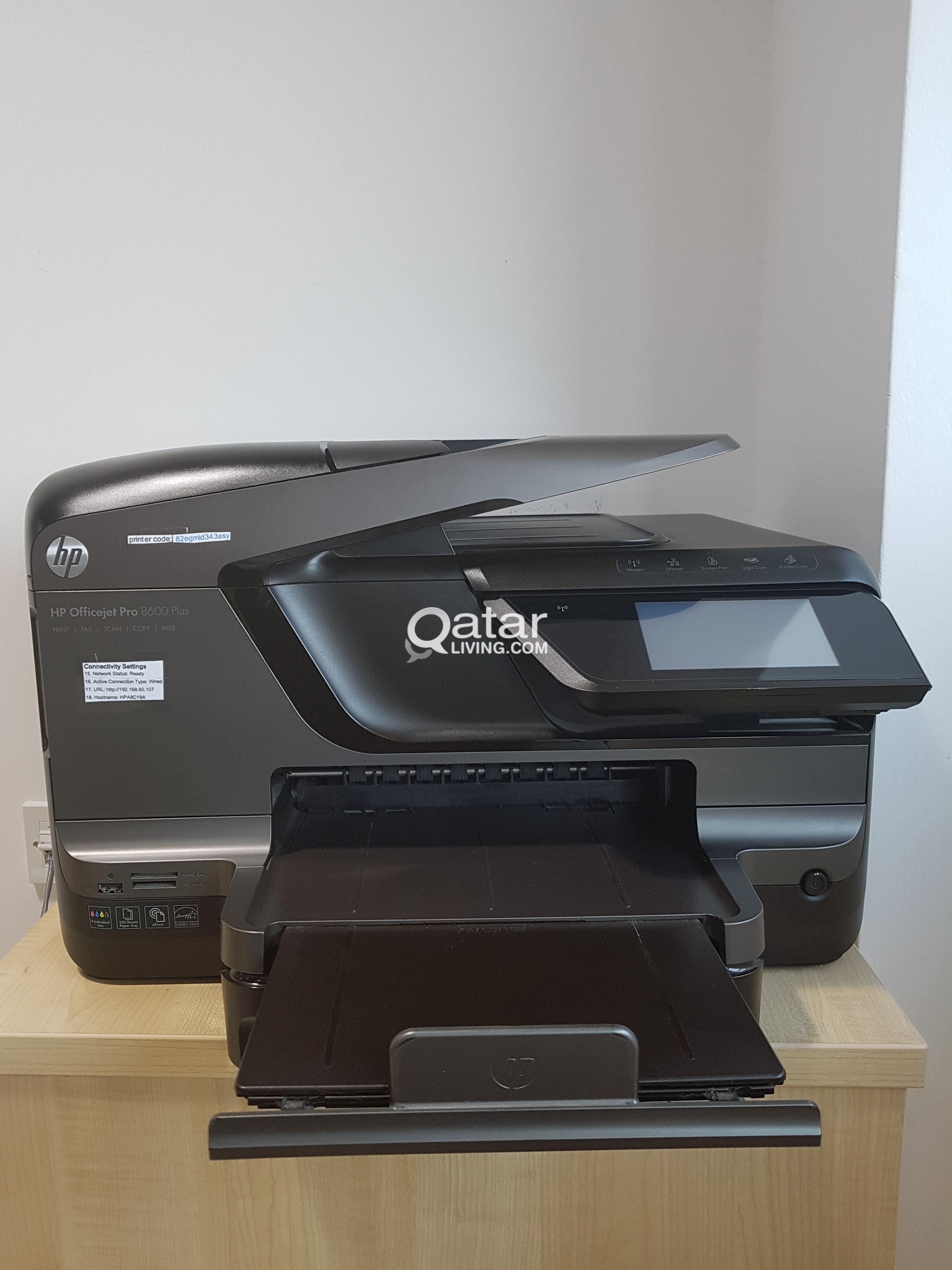 HP Printer for Urgent Sale | Qatar Living