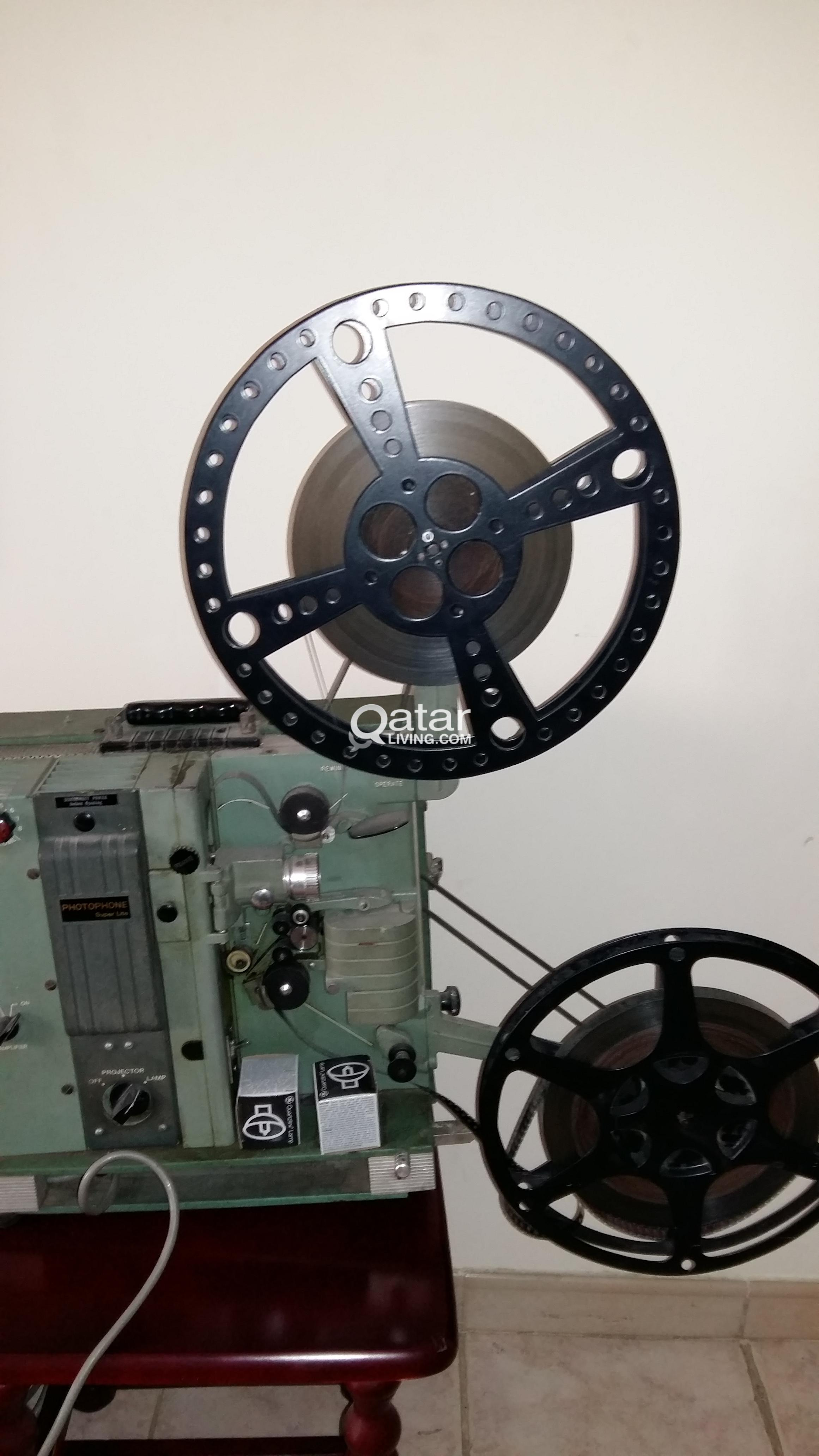 16mm Antique Projector | Qatar Living