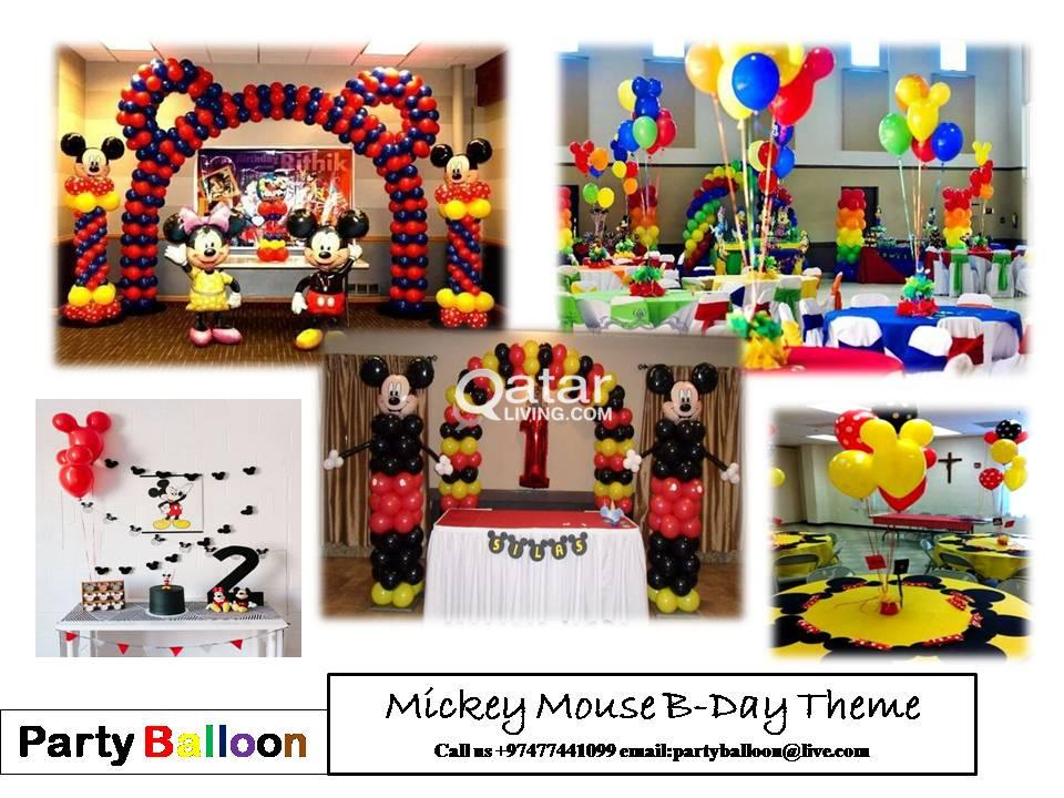 PARTY BALLOON MICKEY MOUSE BIRTHDAY PARTY THEME 97477441099