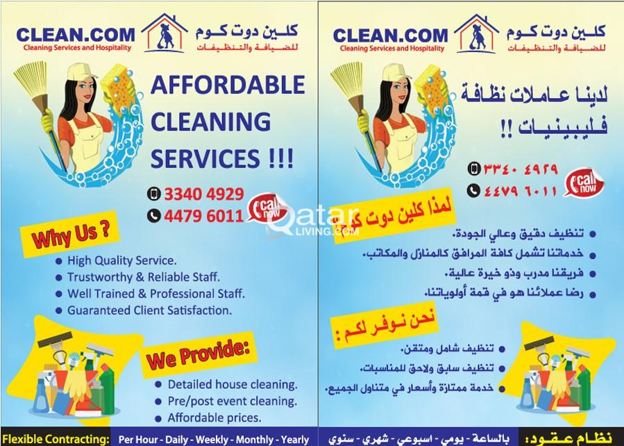 cleaning services   Qatar Living