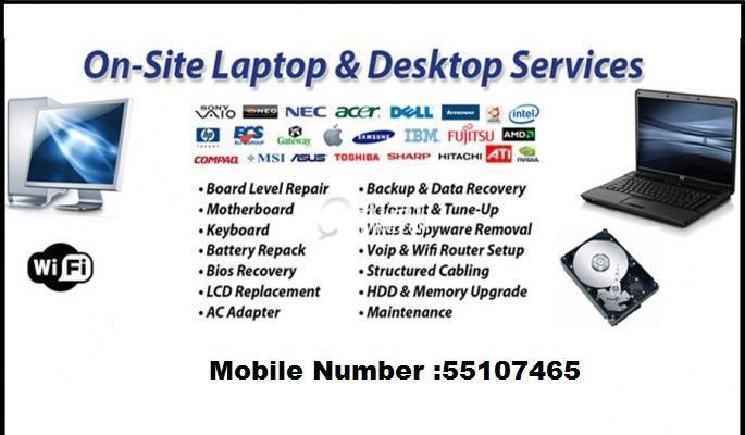 Computer Services | Qatar Living