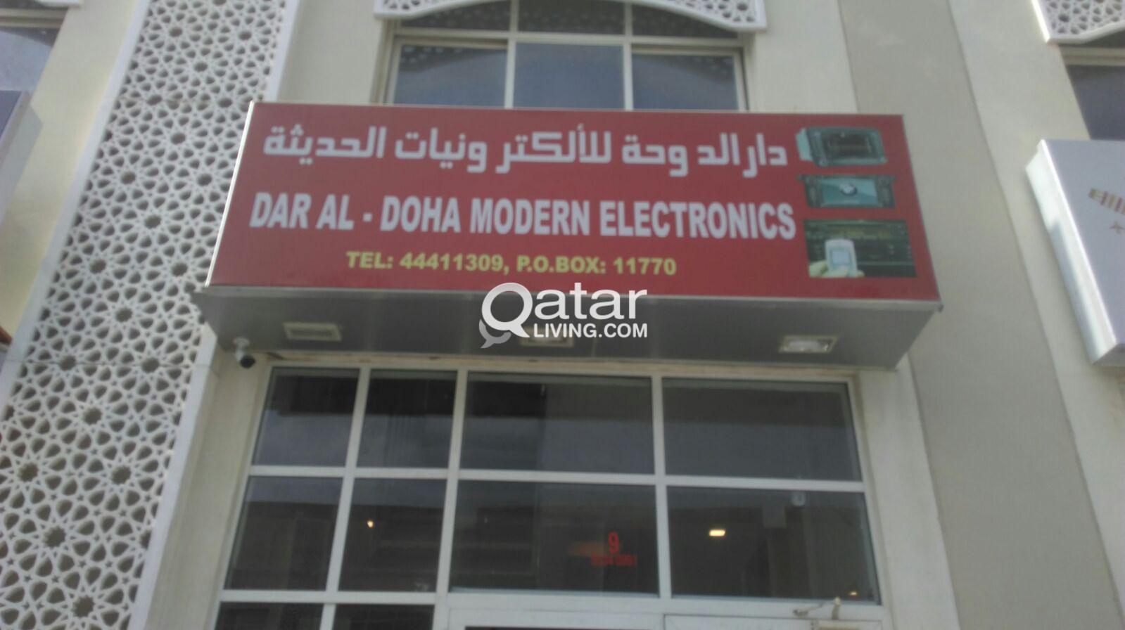 all kind of car stereo repair | Qatar Living