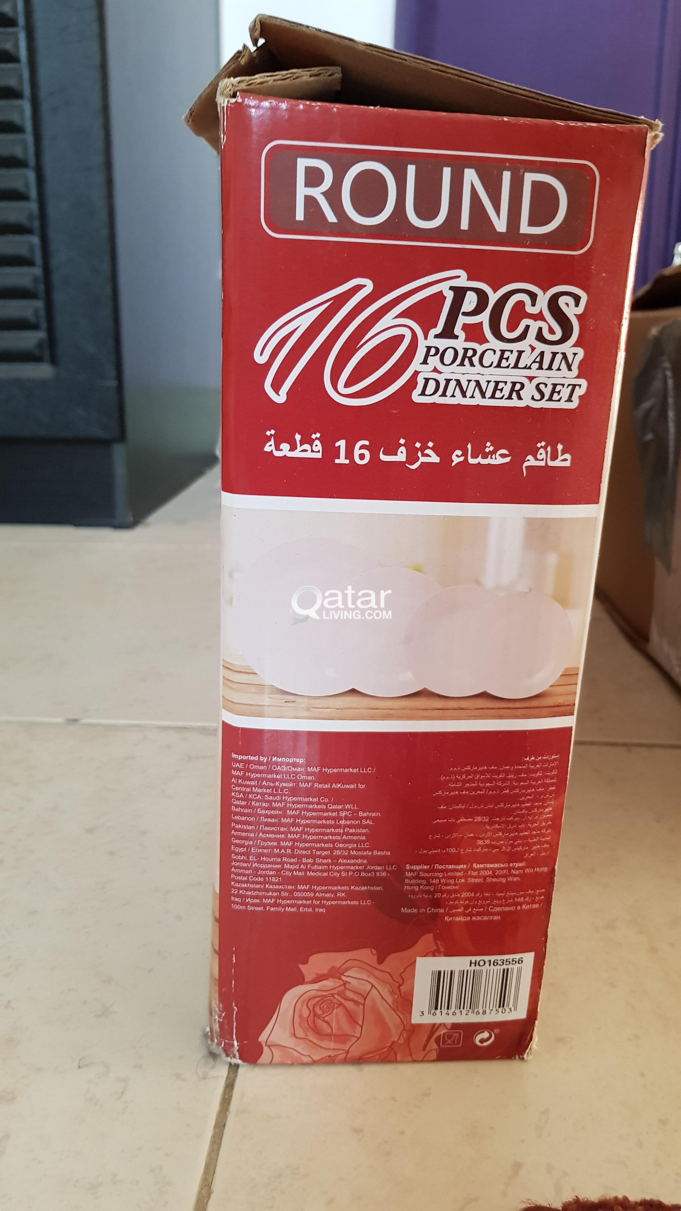 Porcelain dinner set (12 pcs) | Qatar Living