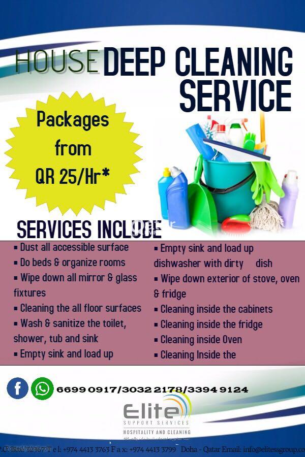House Deep Cleaning Services   Qatar Living