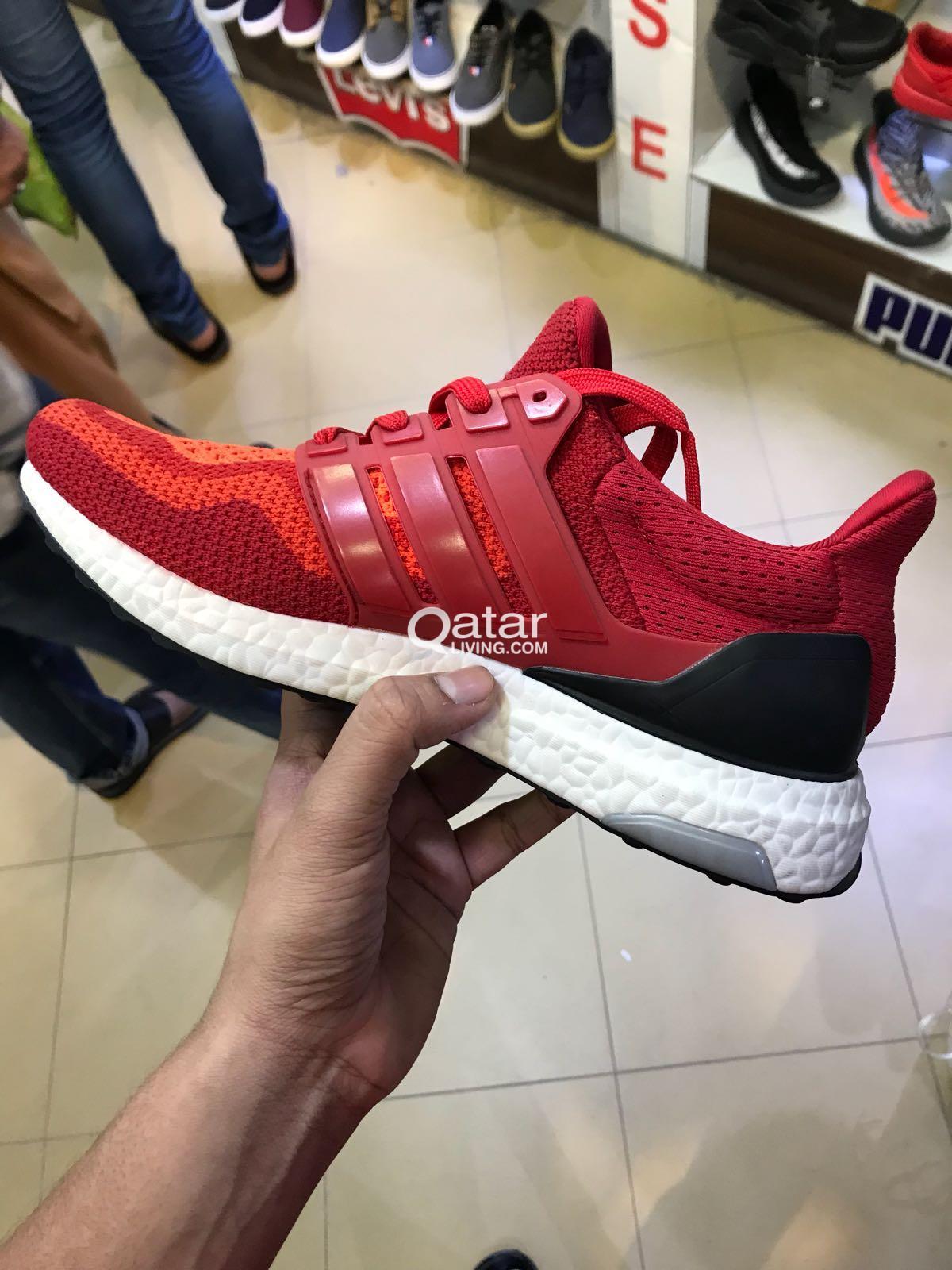 adidas ultra boost qatar