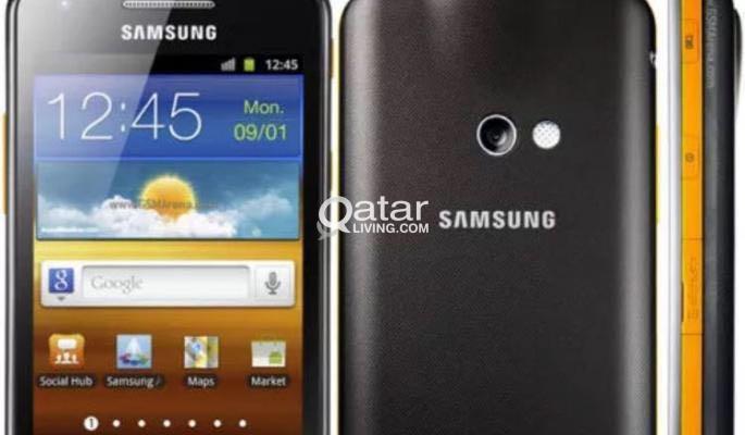 SAMSUNG PROJECTOR PHONE | Qatar Living