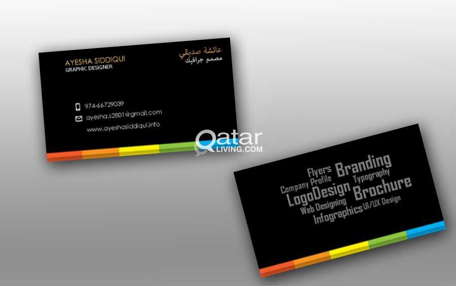 Graphic design services qatar living title title colourmoves