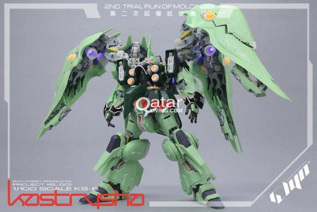 Elyn Hobby 1/100 NZ-666 Kshatriya (Very Rare) Mint Condition | Qatar