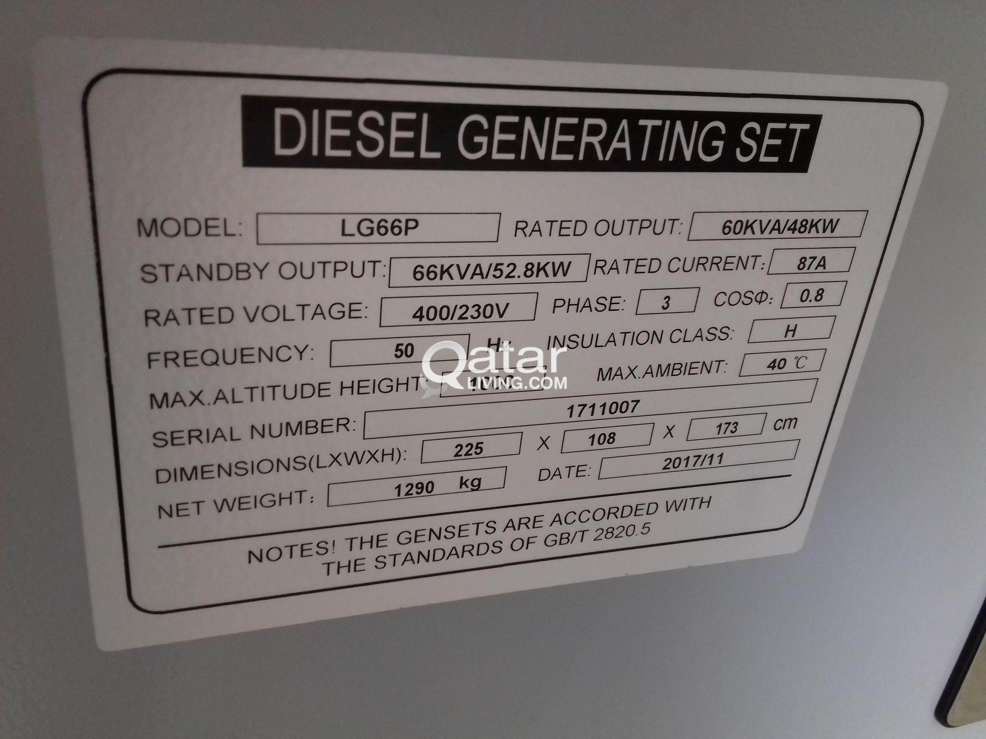 60kva Generator for sale | Qatar Living