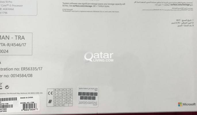 Microsoft Surface pro   Qatar Living