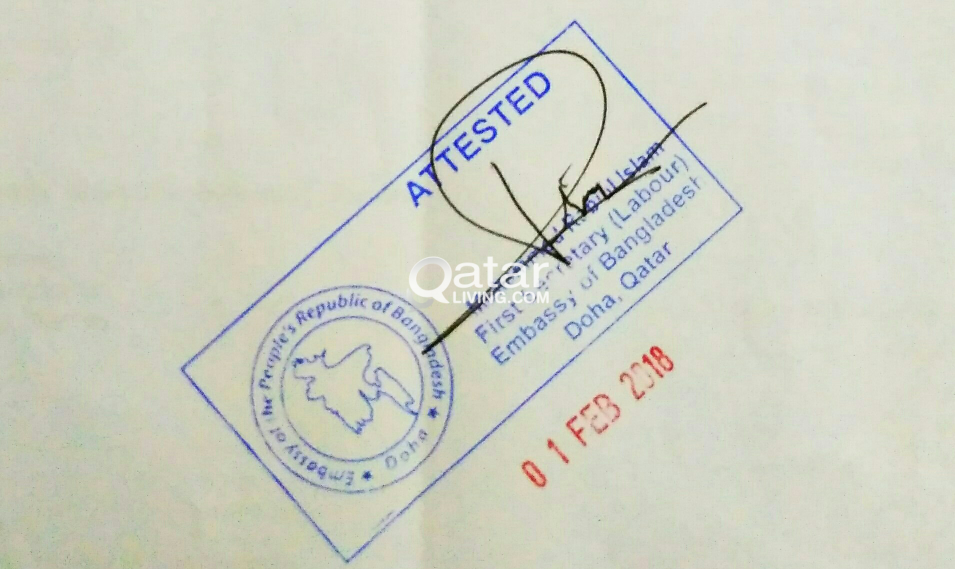 BANGLADESH EMBASSY ATTESTED HERE (only Housemade) | Qatar Living