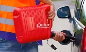 Breakdown service in doha call 30031241