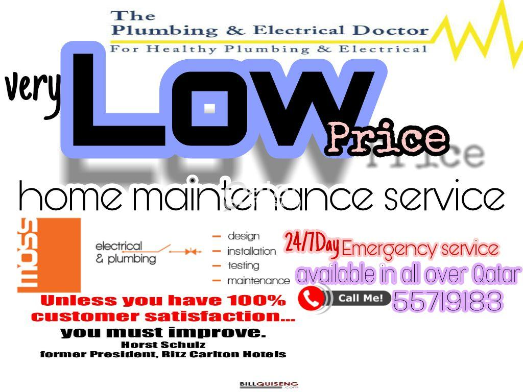 low cost qatar plumbing electrical service all over doha qatar ...