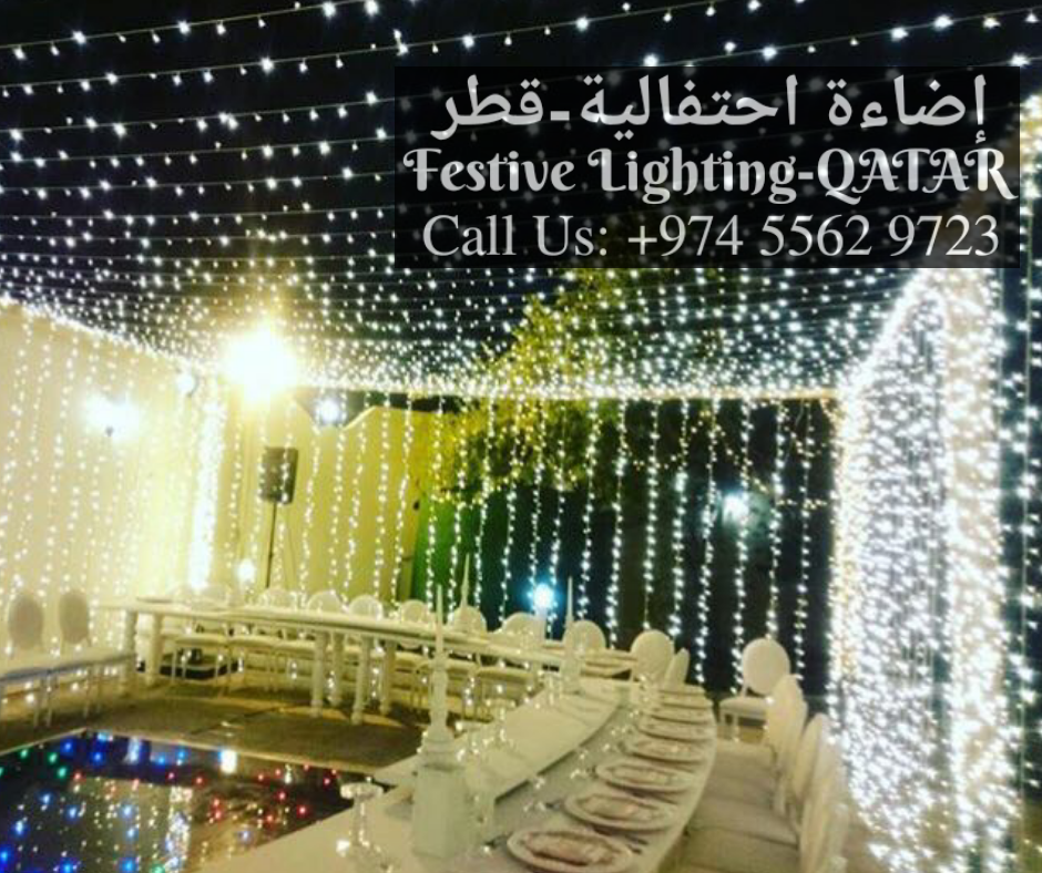 Wedding and party lights qatar living title title junglespirit Choice Image