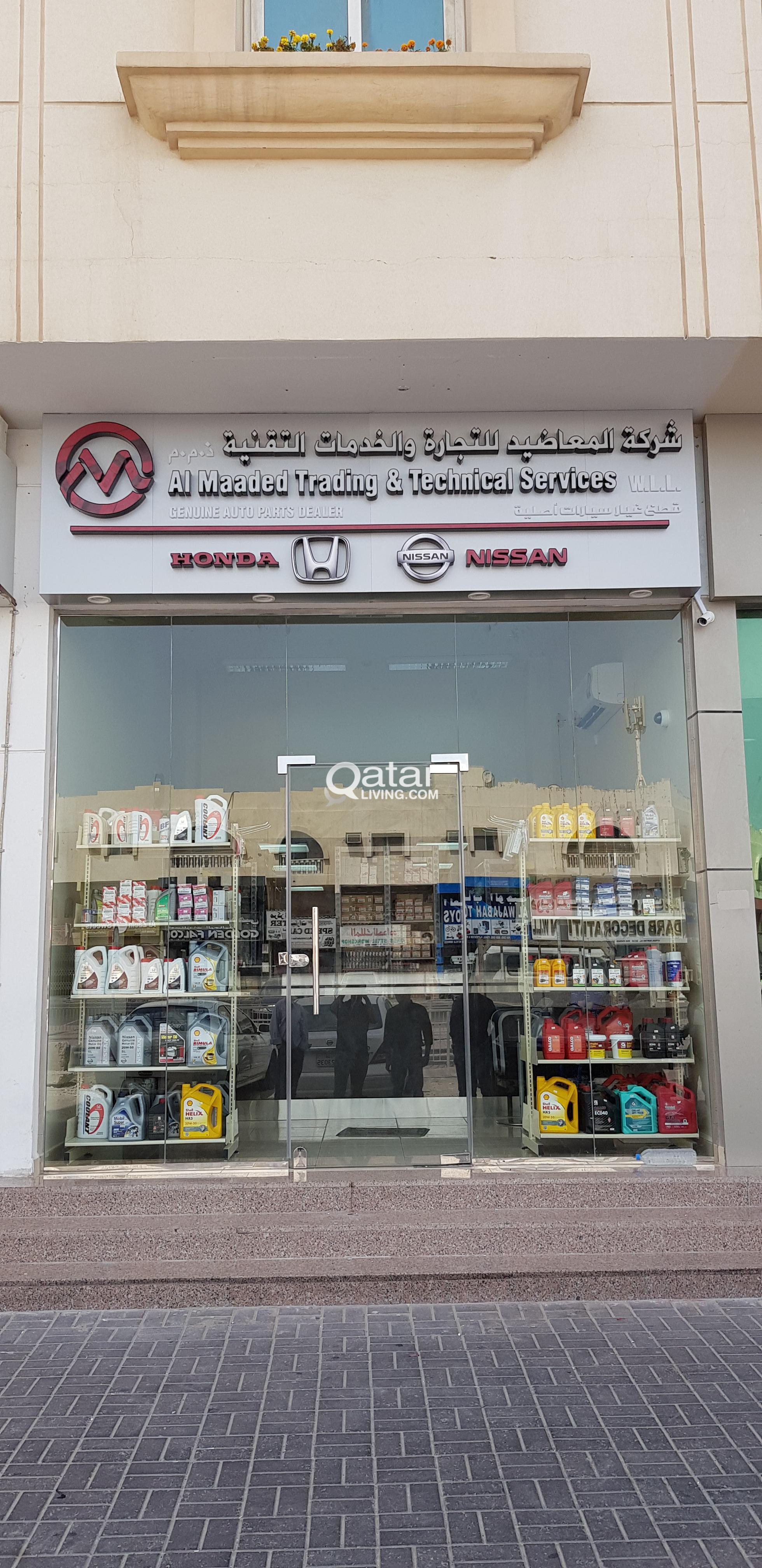 Toyota Parts Store >> Genuine Auto Parts In Wakrah Qatar Living