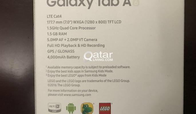 Samsung Galaxy tab A6 10 1', brand new, sealed package, 8GB