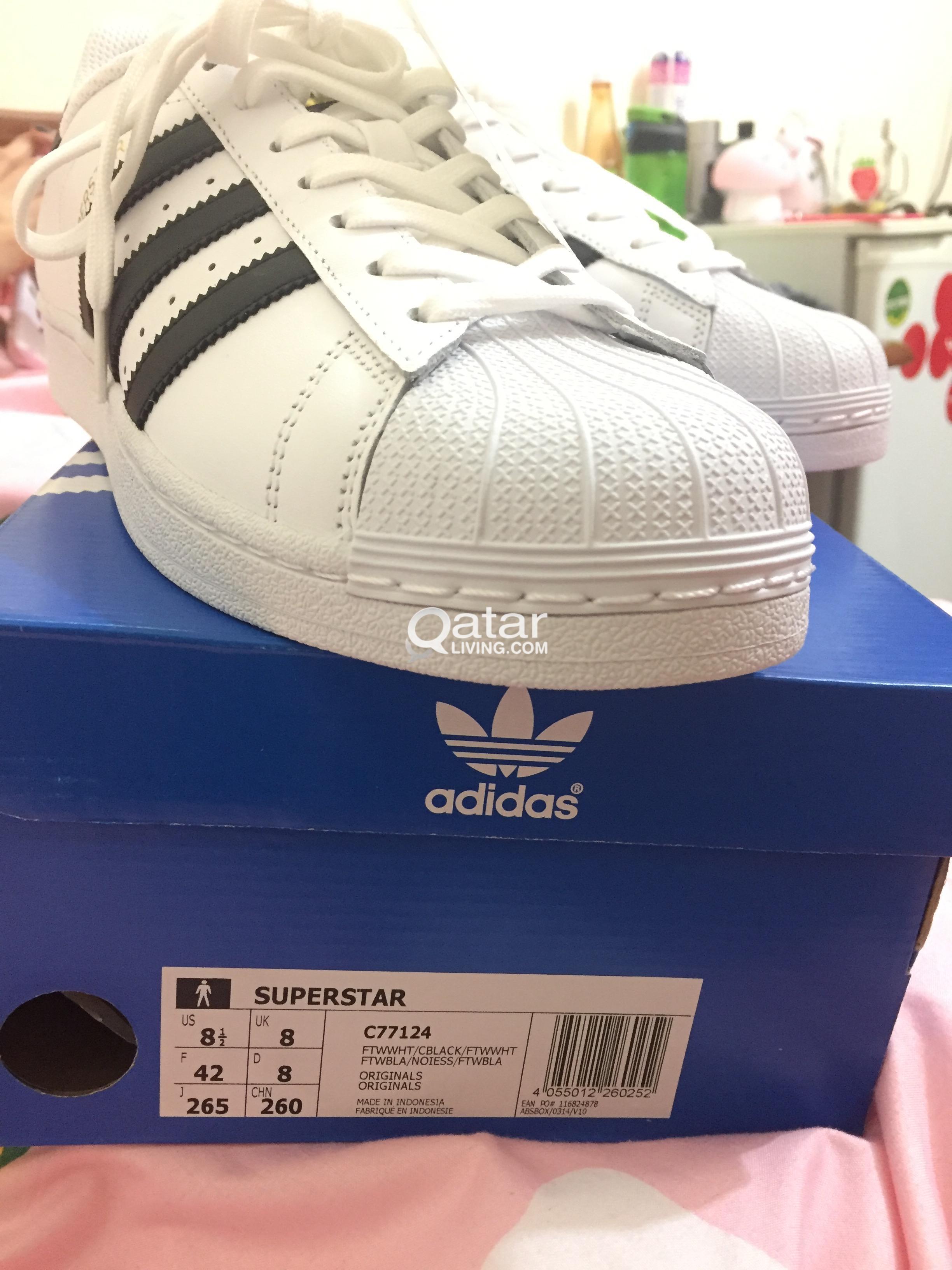 adidas superstar qatar