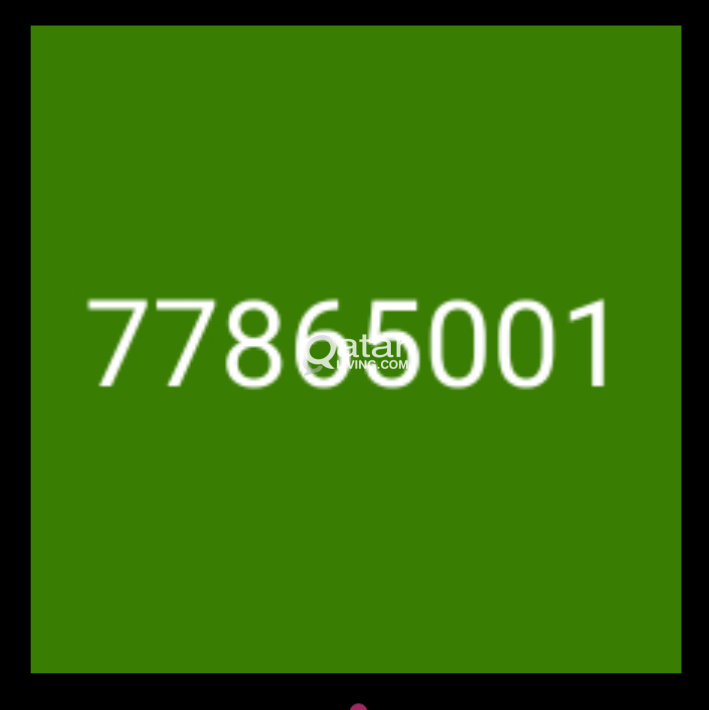 unique 786 Vodafone fancy number sale 7 786 5001