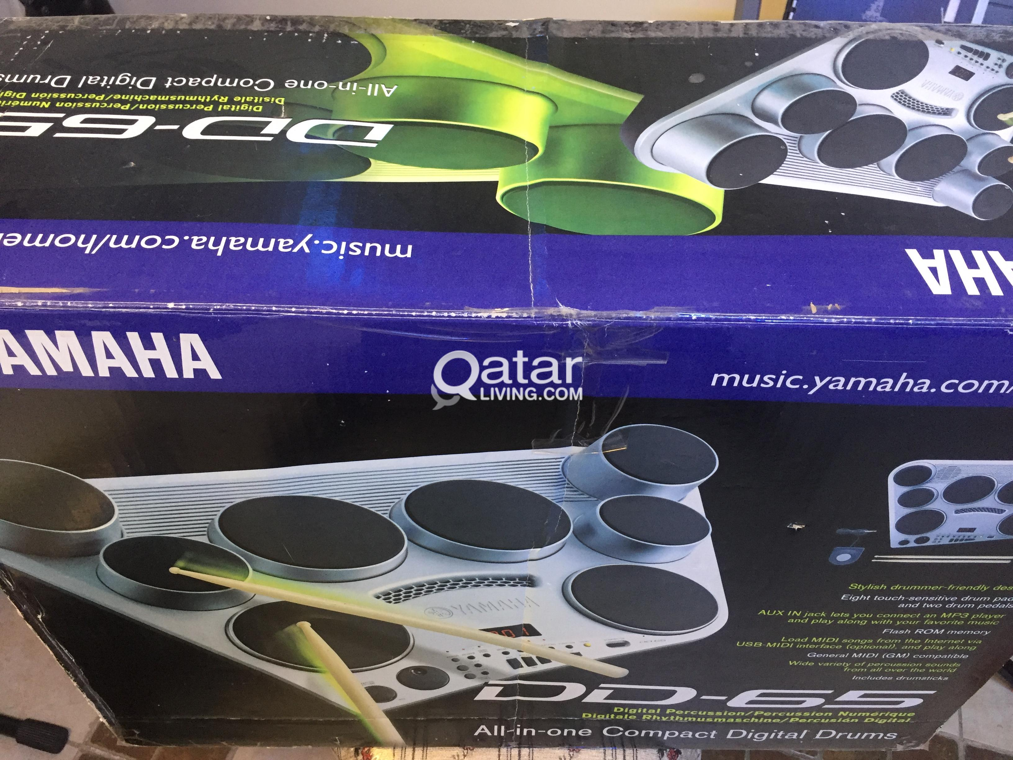 Yamaha DD 65 - compact digital drums | Qatar Living