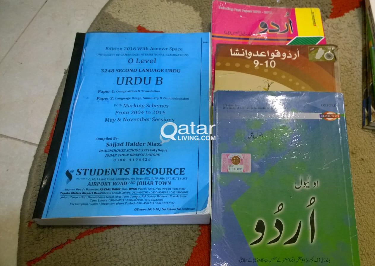Cambridge IGCSE books/sets   Qatar Living