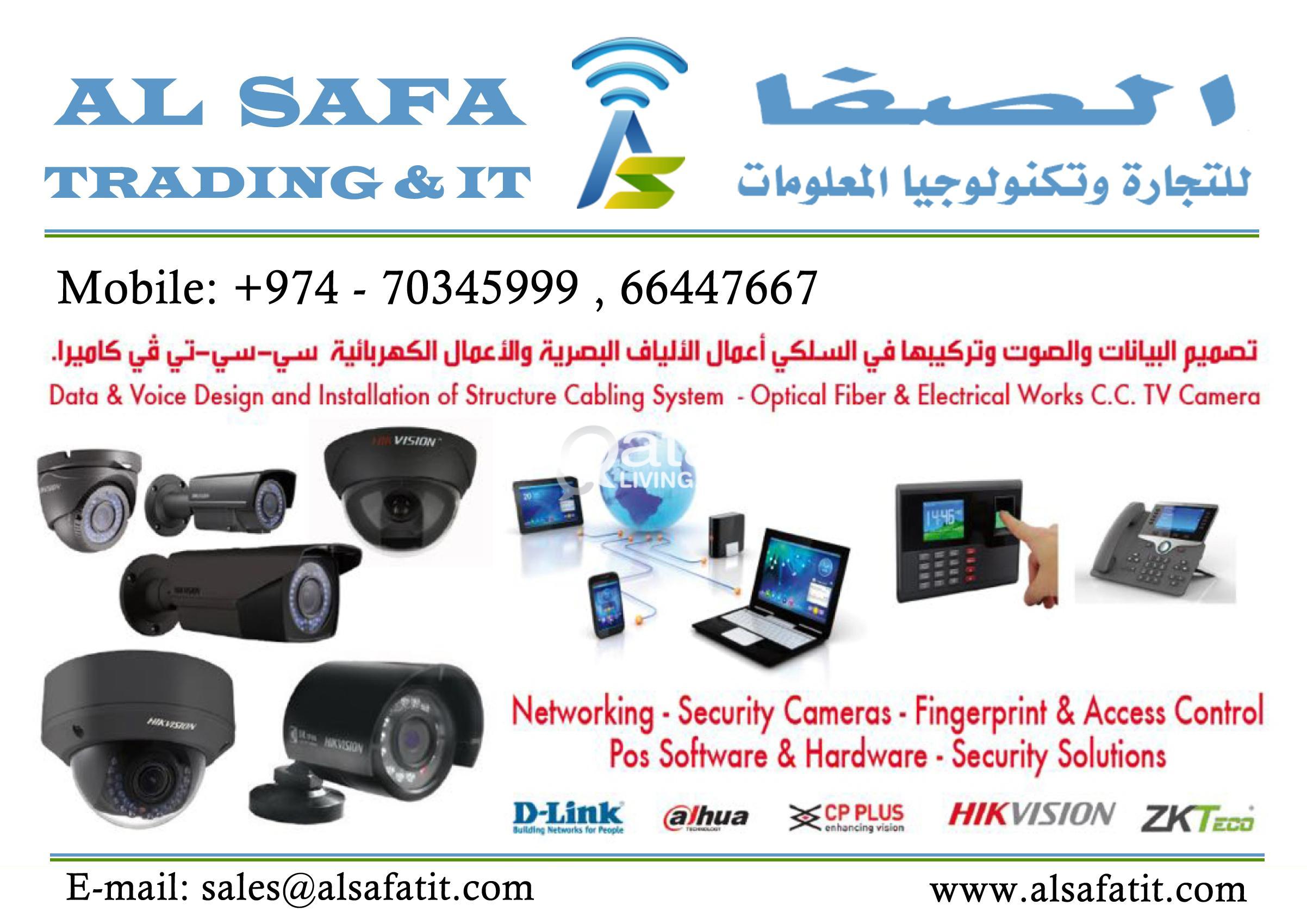 CCTV Camera|Data Cabling|Optical Fiber|Attendance |Access Control m