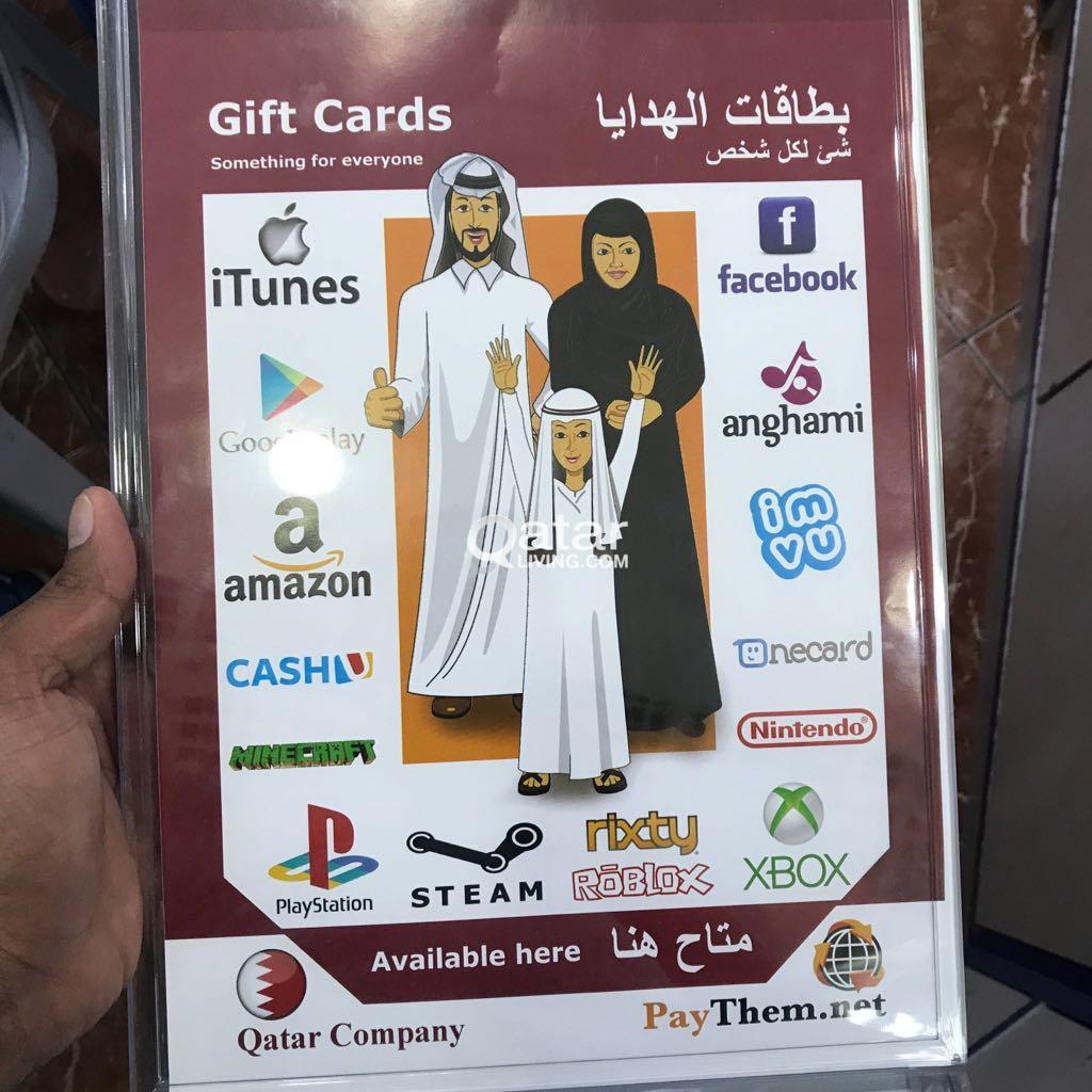 GIFT CARDS Qatar Living