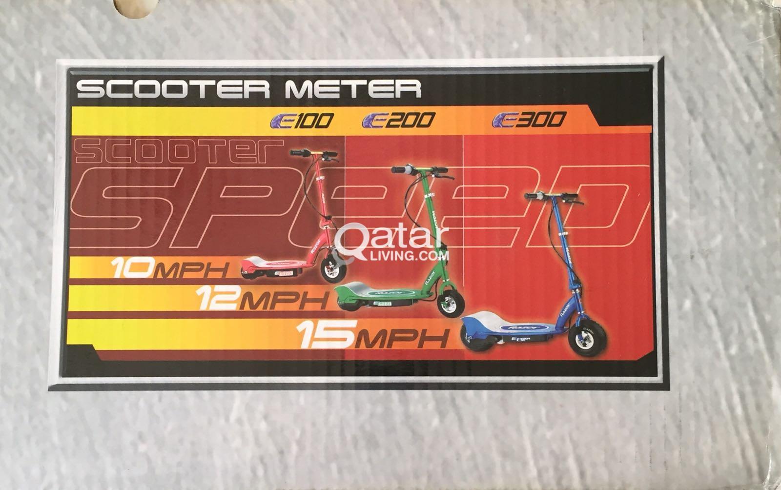 Razor E300s Electric Scooter For Sale | Qatar Living