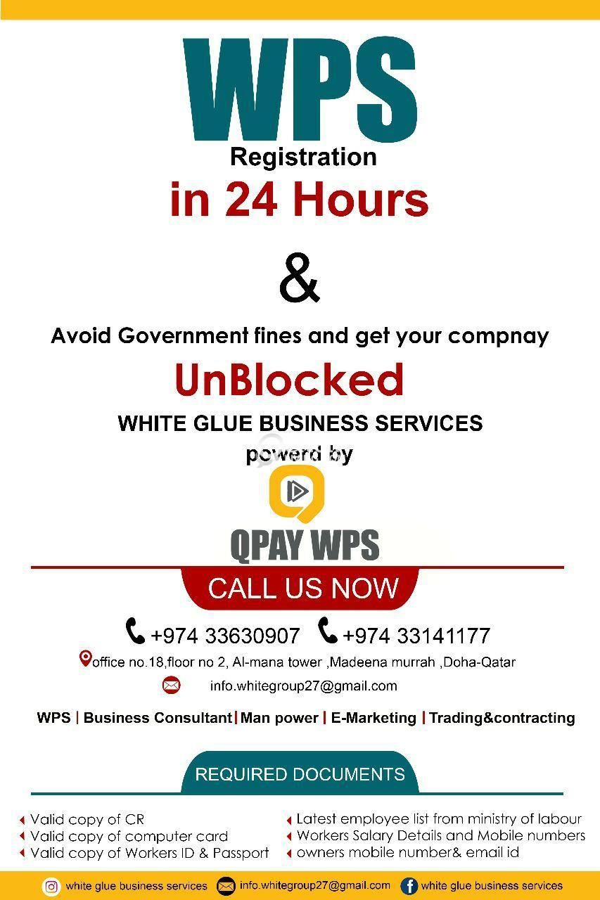 REMOVE YOUR COMPANY BLOCK BY REGISTERING WPS | Qatar Living