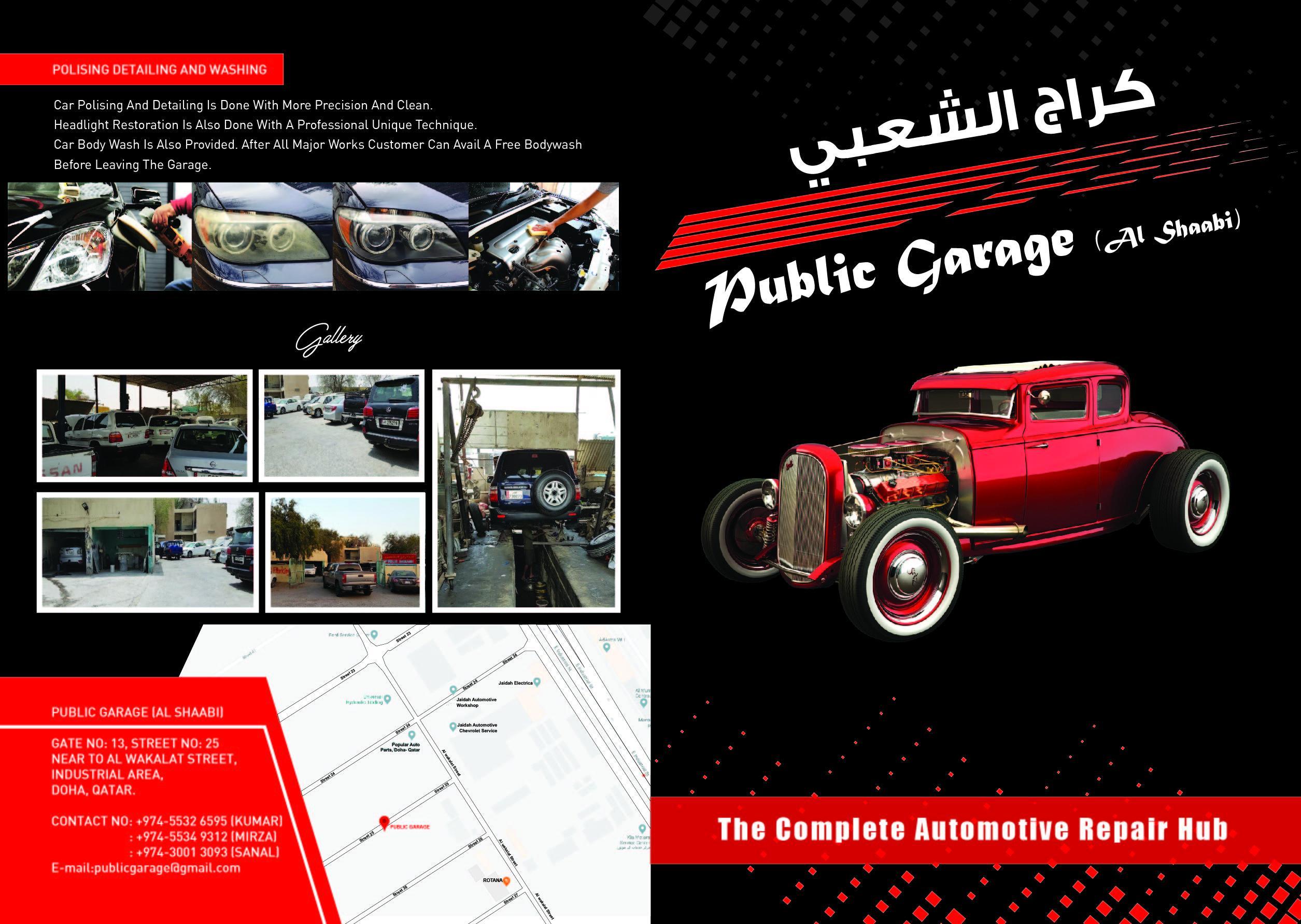 Garage garage qatar