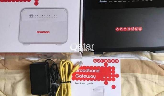 Ooredoo Broadband Gateway WIFI Router | Qatar Living