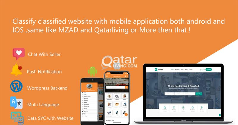 MZAD AND QATARLIVING CLONE OR MORE THEN !   Qatar Living