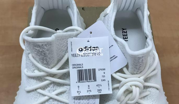 check out 87f16 de878 ADIDAS YEEZY BOOST 350 v 2(TRIPLE WHITE UK RELEASE) | Qatar ...