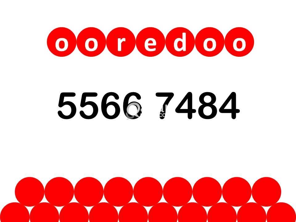 Ooredoo special number 5566 7484