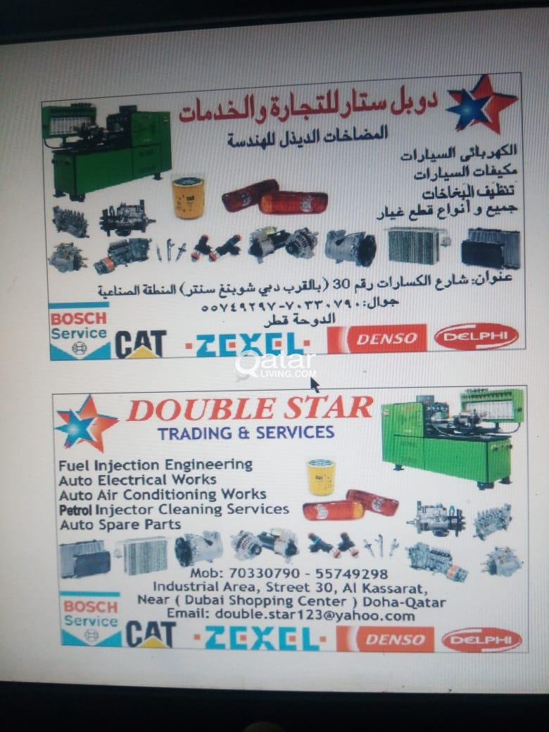 Diesel injection pump repairing services | Qatar Living