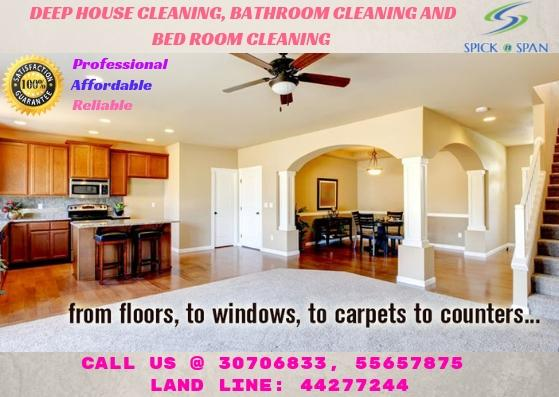 PROFESSIONAL CLEANING REASONABLE @ PRICE