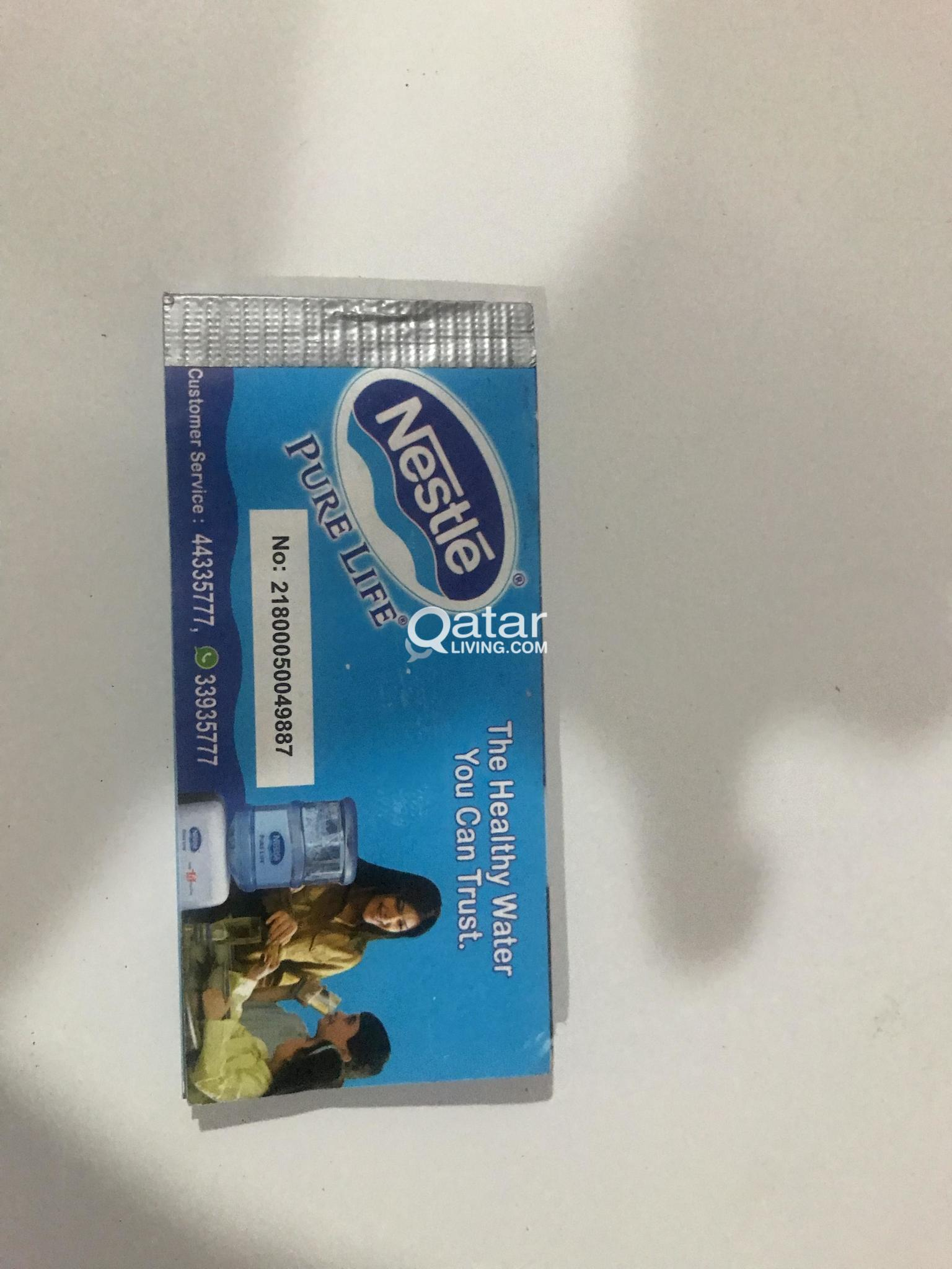 Nestle water coupon | Qatar Living