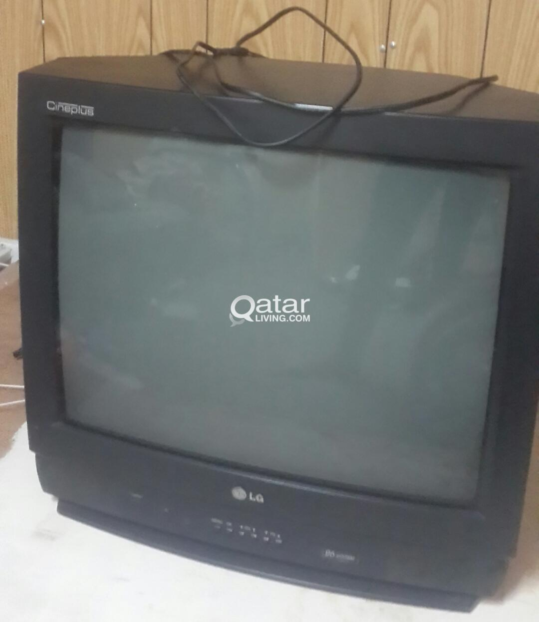TV LG Cineplus | Qatar Living