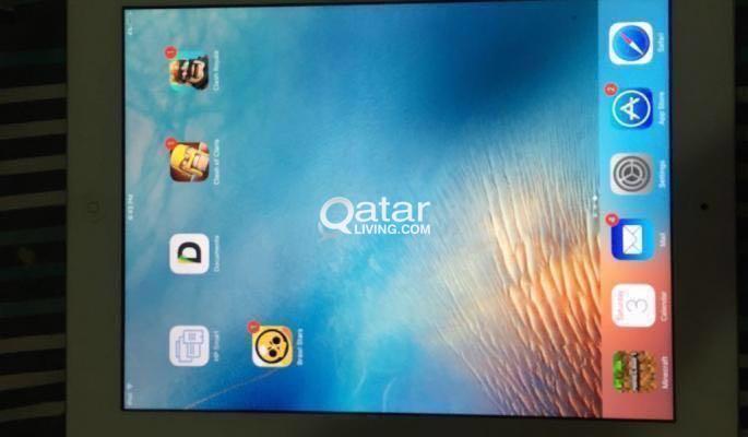 iPad 4 generation for sale