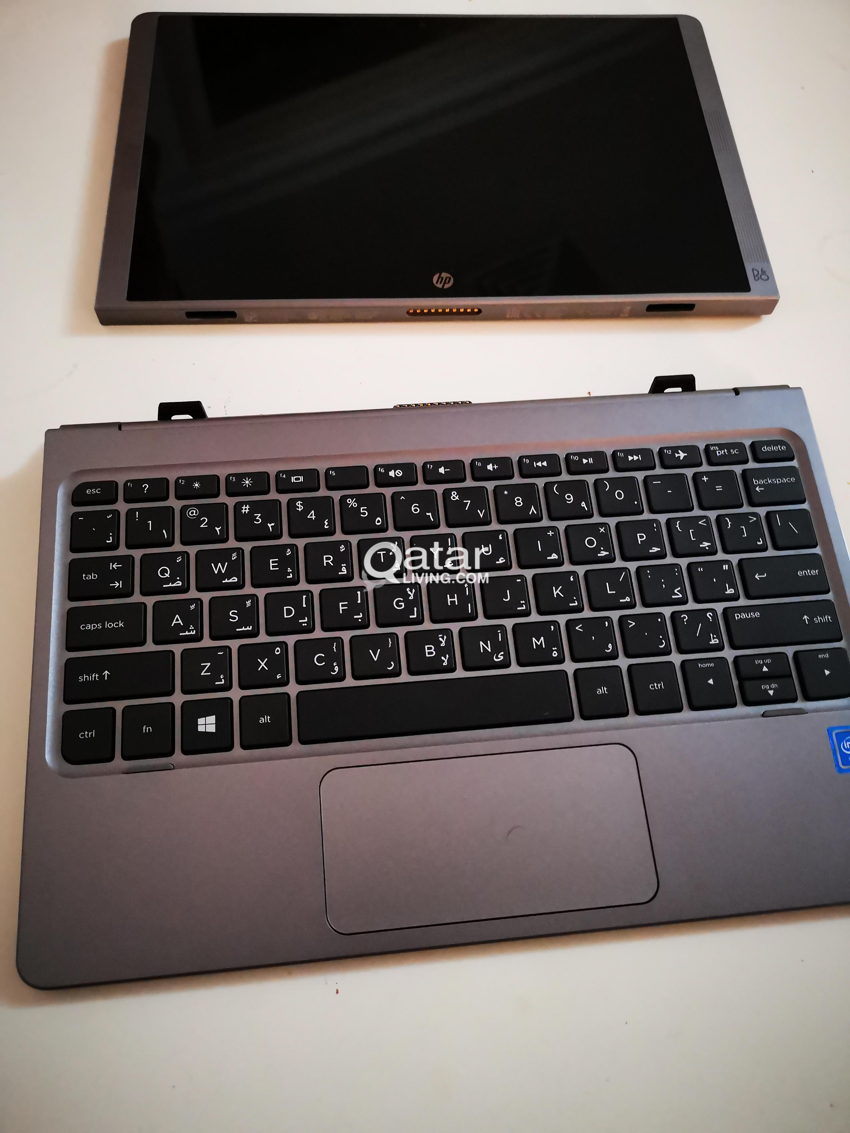 Very good used laptop tablet HP X2 210 G1