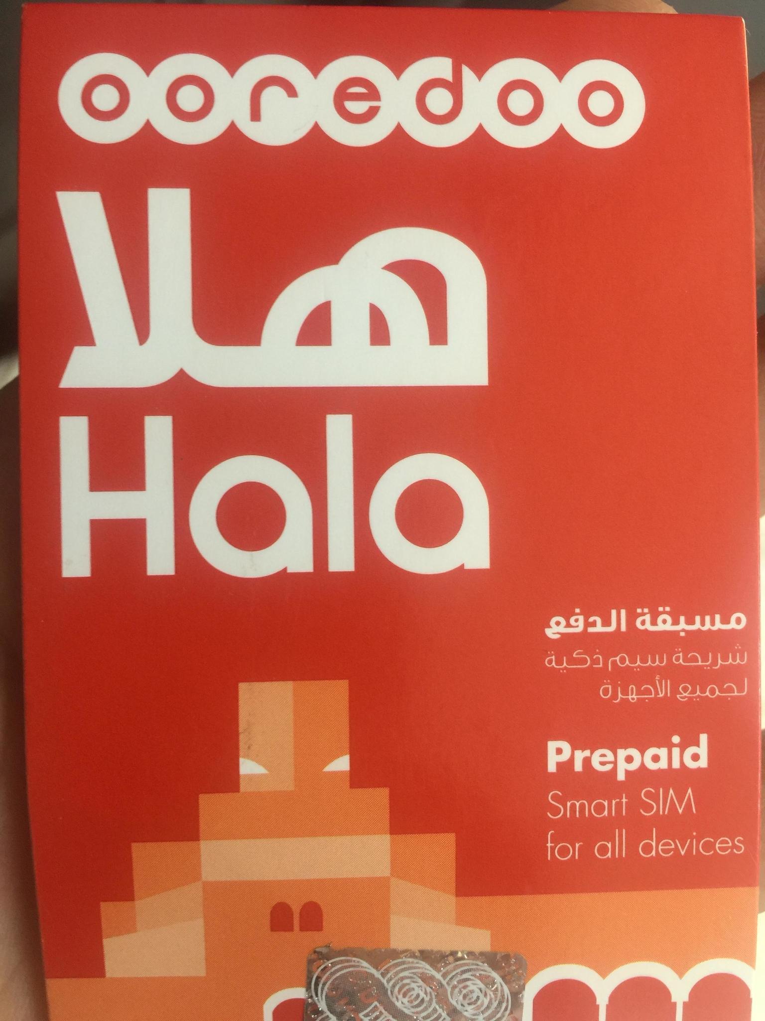 OOREDOO per-paid new SIM No 5578 8900, 555 432 08 & 33 7171 94 on sale