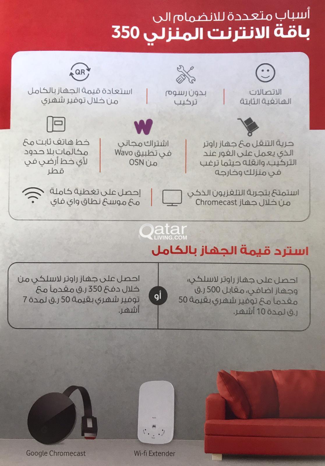 VODAFONE HOME INTERNET PLAN | Qatar Living