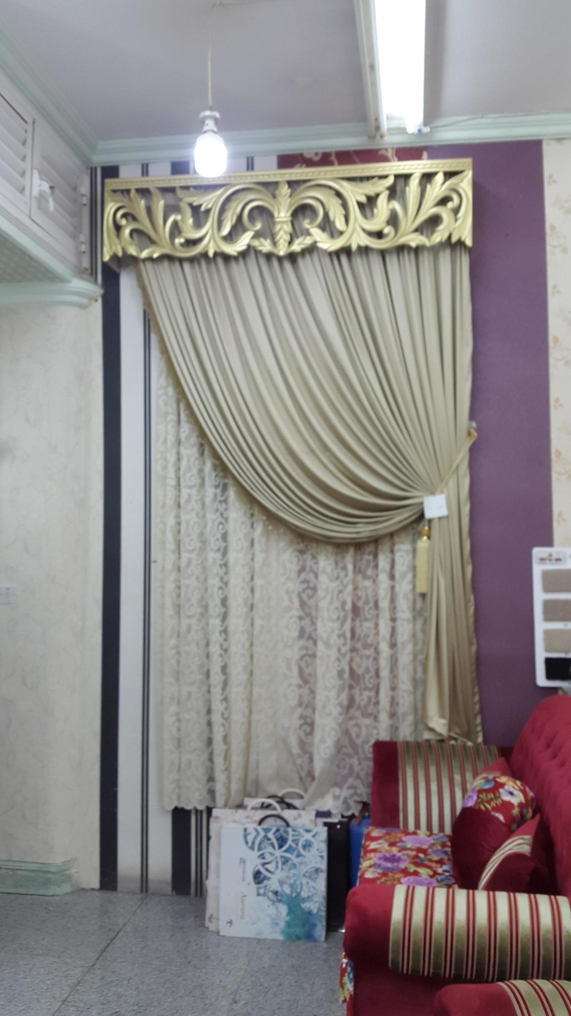 We sell curtain,wall paper,carpet,furniture. Pleas