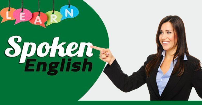 Spoken English classes for ladies