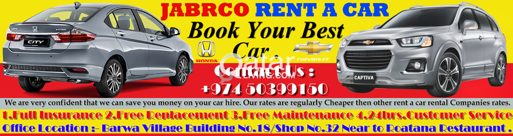 Hatchback/Sedan/SUV Vehicles Available For Rent!! 24hrs.Customer Service!!Contact Us :-50399150/31274153