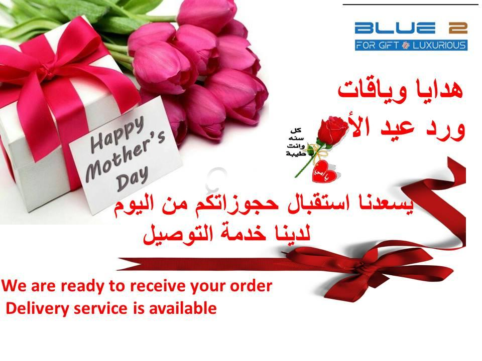 mothers day offers Qatar 1 roses 7 QR | Qatar Living