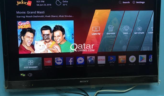 JADOO TV 5S BRAND NEW | Qatar Living