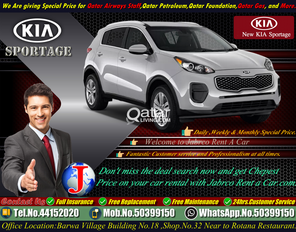 SUV Like a Kia Sportage & Chevrolet Captiva Available For Rent  !! Call Us Now:- +974 50399150