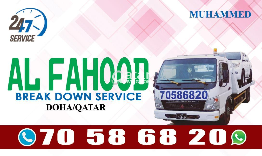BREAKDOWN SERVICE - 24*7- CALL 70586820