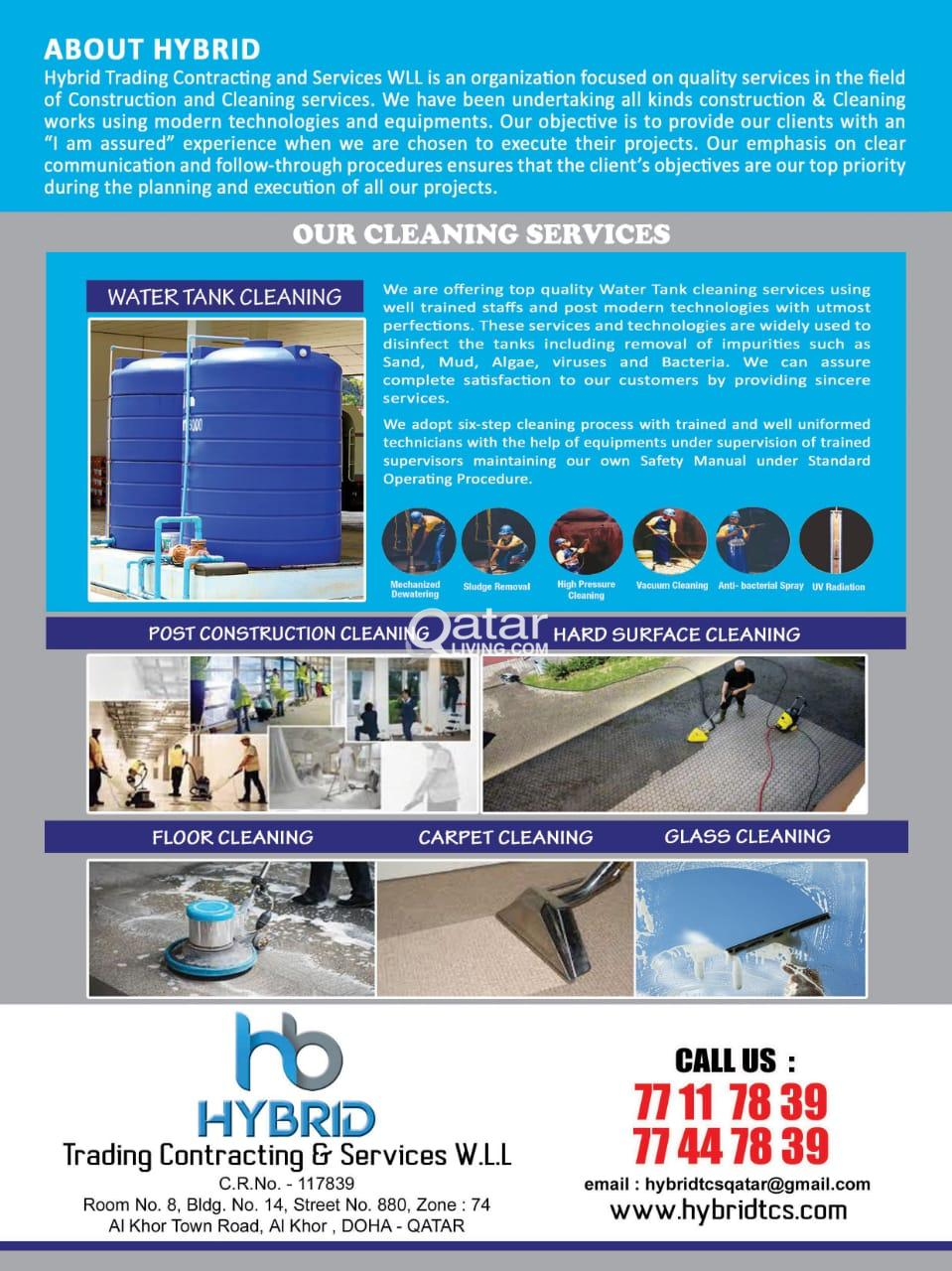 WATER TANK CLEANING AND DISINFECTION, OFFICE AND RESIDENTIAL