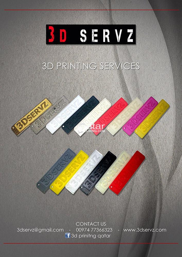 3D Printing Services | Qatar Living